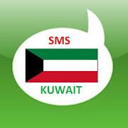 Free SMS Kuwait