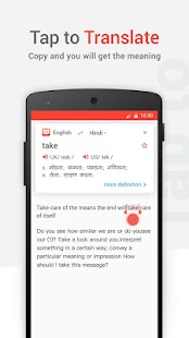 Download Download U-Dictionary (English offline) for PC on Windows and Mac for Windows Phone apk screenshot 1