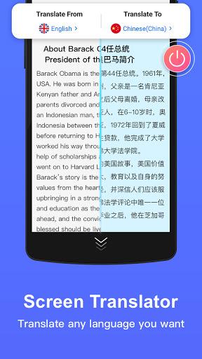 Translator Foto Pro: Free Camera & Voice Translate ss2