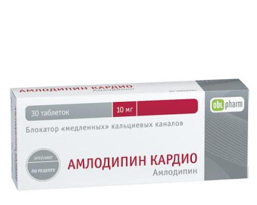 Амлодипин кардио таблетки 10мг №30