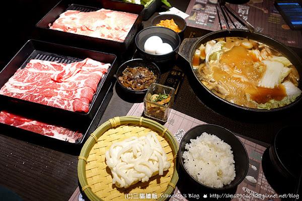 壽喜燒一丁- 雙城店