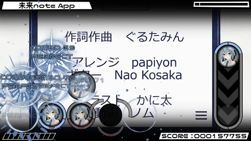 Beat Beat Vocaloid Reborn apkpoly screenshots 11