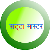 Satta Master Android APK Download Free By GOURAV SOCIETY