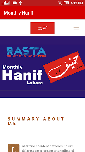 Monthly Hanif for PC
