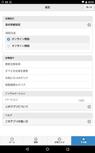 Mobile English 1.1.0 Windows u7528 5