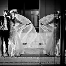 Wedding photographer Radosław Raduński (fotogrupa). Photo of 07.05.2018