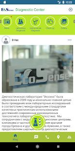 EcoSense - náhled