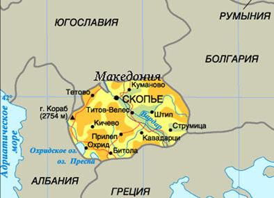 Македония карта