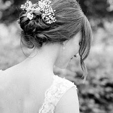 Wedding photographer Nadine Frech (frech). Photo of 24.06.2015