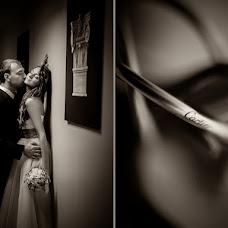 Wedding photographer Anastasia Eismann (eismannphoto). Photo of 29.01.2013