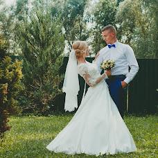 Wedding photographer Irina Kozik (irina1991). Photo of 27.10.2018