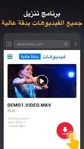 تطبيق تنزيل الفيديو بدقة HD – 2019 1