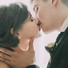 Wedding photographer Lyudmila Romashkina (Romashkina). Photo of 10.04.2015