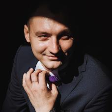 Pulmafotograaf Danila Danilov (DanilaDanilov). Foto tehtud 12.12.2017