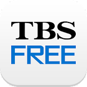 TBS FREE by TBSオンデマンド