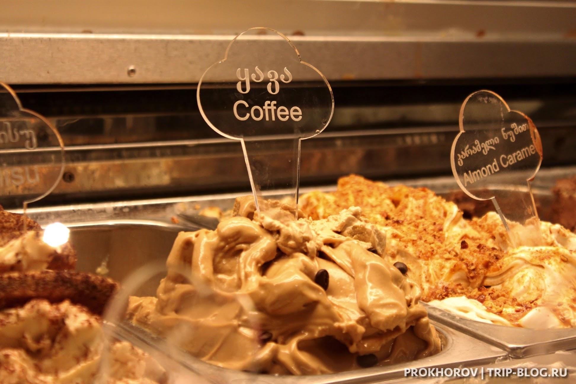 Coffee в Luca Polare