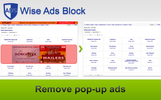 WAB - Wise Ads Block