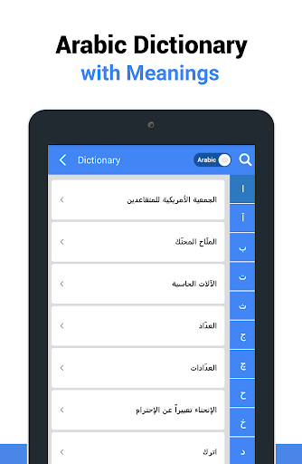 Learn Arabic - Language Learning App screenshot 8