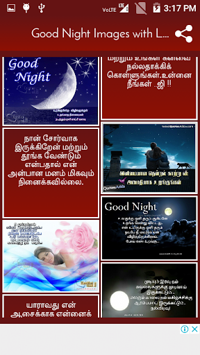 Good Night Images with Love, Love Quotes - Tamil 1.1.4 screenshots 2