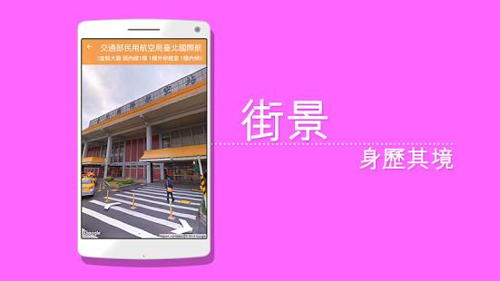 臺北市哺乳室  螢幕截圖 3