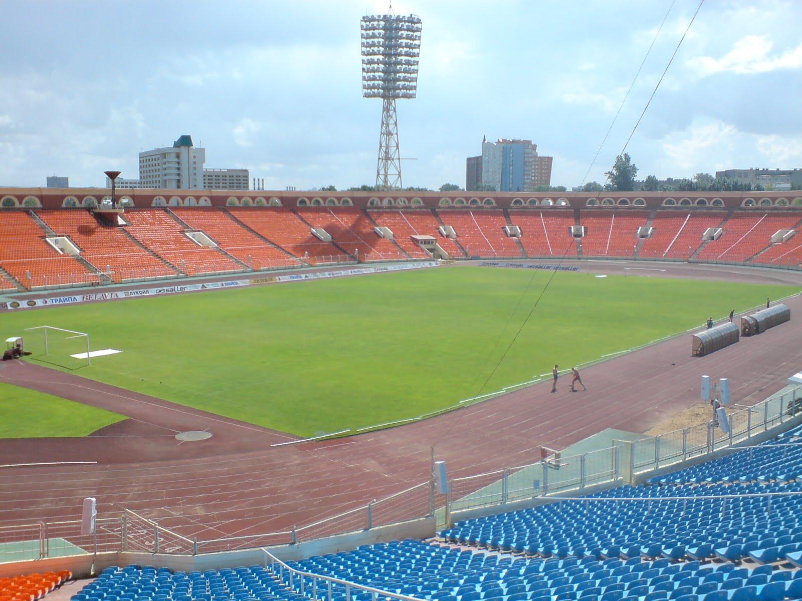 Dinamo_Stadium_Minsk.jpg