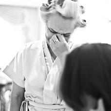 Wedding photographer Ana lúcia Stein (analuciastein). Photo of 26.05.2017