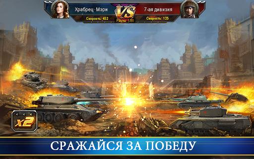 War Machine: Танковая Армия скачать на планшет Андроид