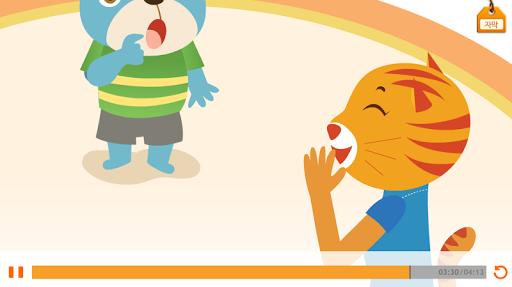 루미키즈 : 리더십동화04 (무료)|玩教育App免費|玩APPs
