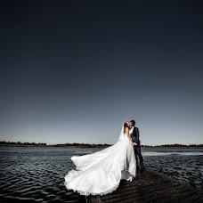 Wedding photographer Sergey Bulgak (BULLgak). Photo of 16.05.2016