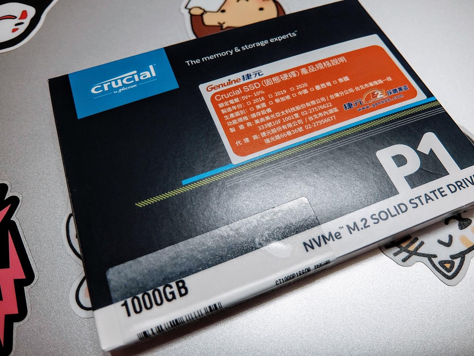 Micron Crucial P1 1TB M.2 2280 PCIe,價格不貴,應該說在我原本預估金額內,就是他了!