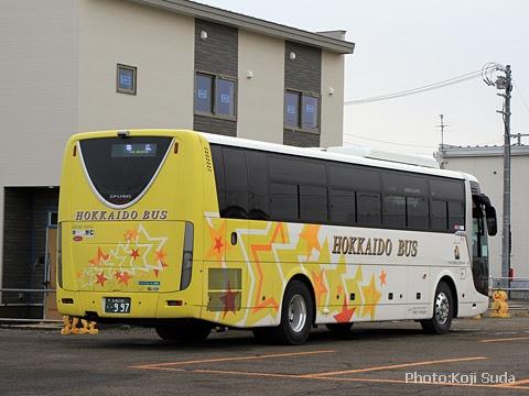 北海道バス「帯広特急ニュースター号」 ・997 リア
