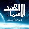 Asma-ul-Husna Aur Wazaif icon