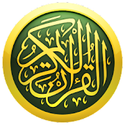 App Icon for iQuran‏ App in United Arab Emirates Play Store