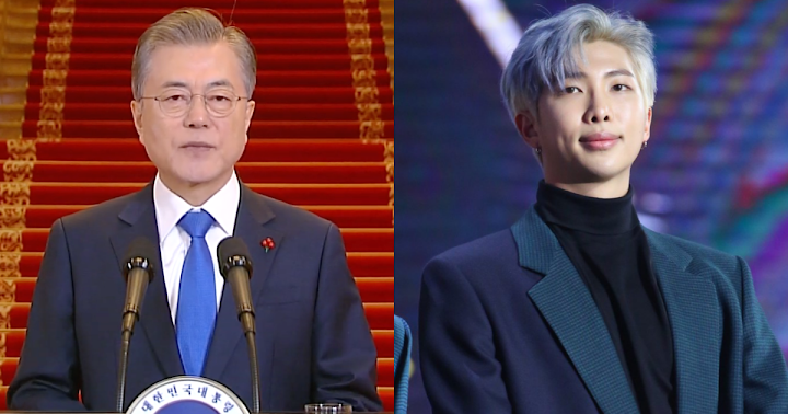 President Moon Jae In Specifically Names BTS As Leaders Of Korean