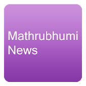 Mathrubhumi Malayalam RSS News