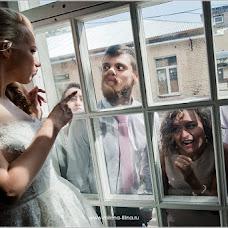 Wedding photographer Milena Filina (MilenaFilina). Photo of 06.10.2015
