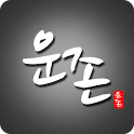 운존 :  사주 궁합 오늘의 운세 유명한 곳! 작명 택일 타로카드 꿈해몽 - 무료 & 유료 icon