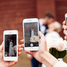 Wedding photographer Dmitriy Petrov (petrovd). Photo of 16.05.2017