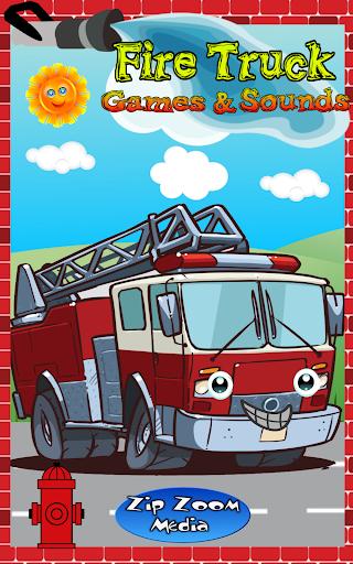 消防車遊戲的孩子免費