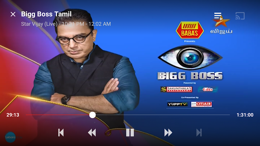 HeroTalkies - Tamil Movies & Live TV Channels