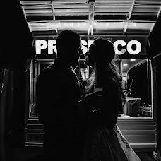 Wedding photographer Shane Watts (shanepwatts). Photo of 25.11.2018