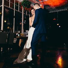 Wedding photographer Darya Bondina (BondinaDaria). Photo of 12.02.2018
