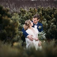 Wedding photographer Timofey Timofeenko (Turned0). Photo of 16.01.2018