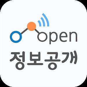 정보공개 아이콘