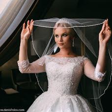 Wedding photographer Denis Frolov (DenisFrolov). Photo of 12.08.2018