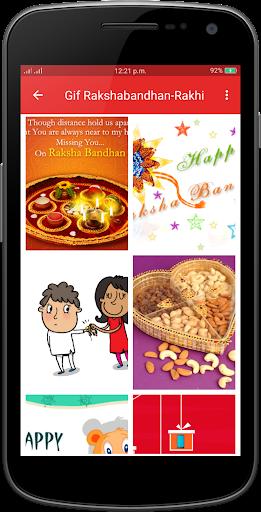 Gif Rakshabandhan - Rakhi Gif Collection 1.1 screenshots 14