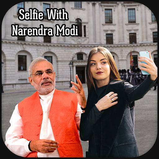 Selfie with Narendra Modi