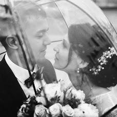 Wedding photographer Elena Dmitrova (LenaLena). Photo of 28.12.2017