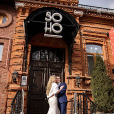 Wedding photographer Anastasiya Golovko (natikaphoto). Photo of 11.04.2018