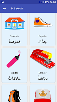 Download Arabic For Kids Apk Latest Version App For Android Devices
